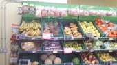 supermercato_120548